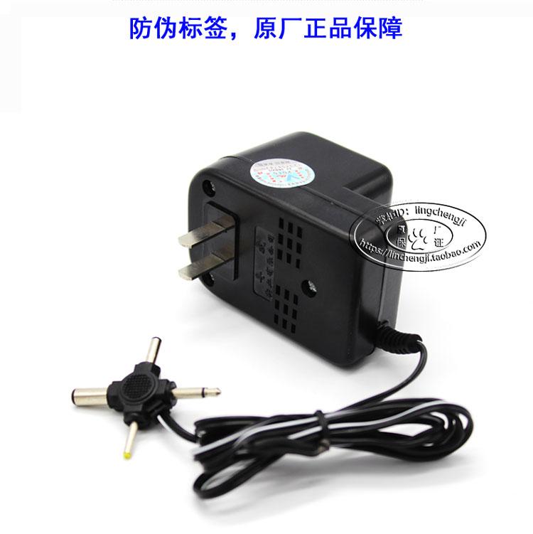 Юэ вэй DC регулируемый адаптер питания 3V4.5V6V7.5V9V12V регулируемый трансформатор питания