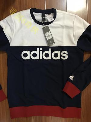 ¥价399 adidas/阿迪达斯 专柜正品 男子套头舒适卫衣长袖AZ8347原单