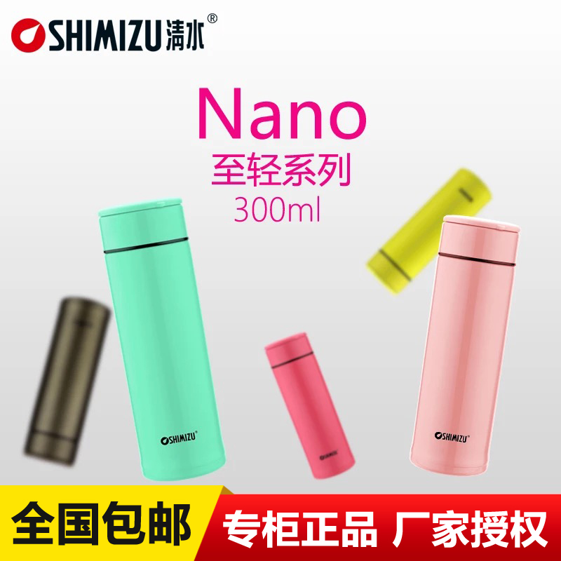 Portable mini portable thermos cup, stainless steel vacuum cup, cute adorable cup for children
