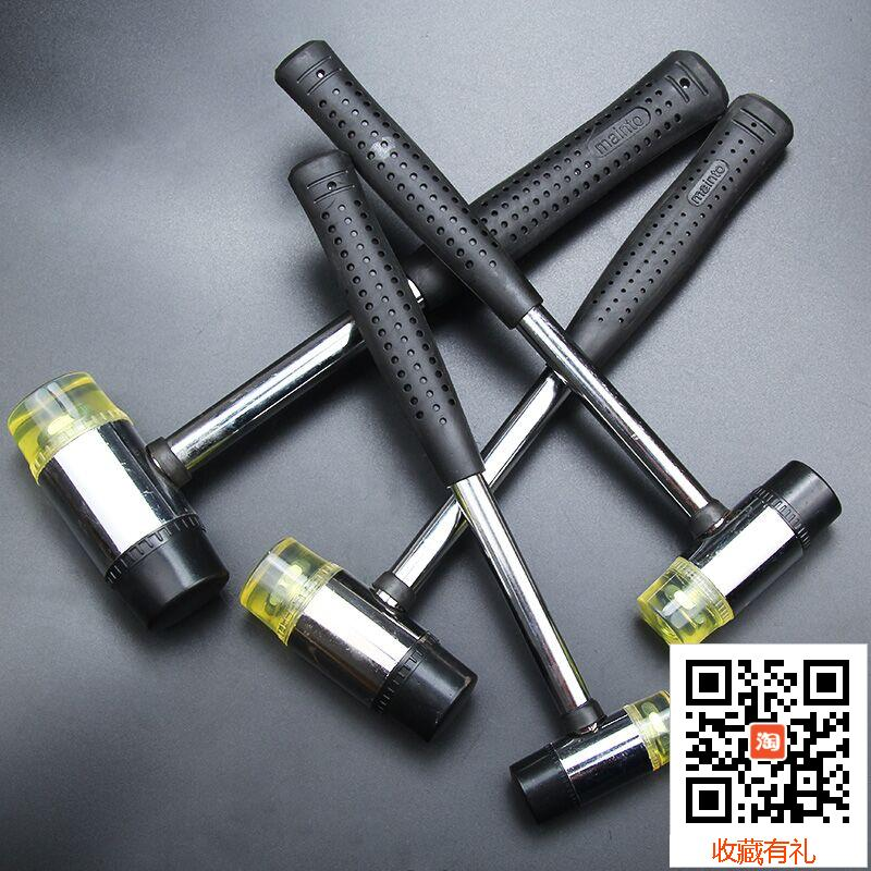 Limited Shipping steel handle rubber hammer hammer small rubber hammer rubber hammer hammer for hammer nylon