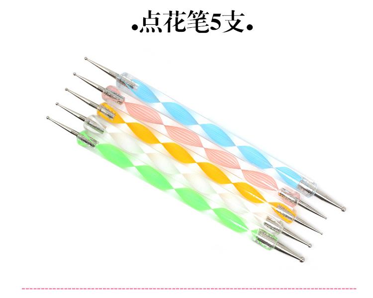 Nail brush tool kit, a full set of nail, hand point, drill point, flower brush, drawing brush, brush, beginner