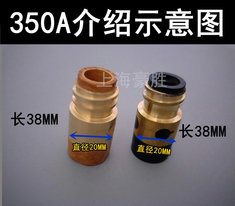 Gas shielded welding gun insulation sleeve 350A/500A insulating nut insulation nut copper core two shielded welding gun accessories