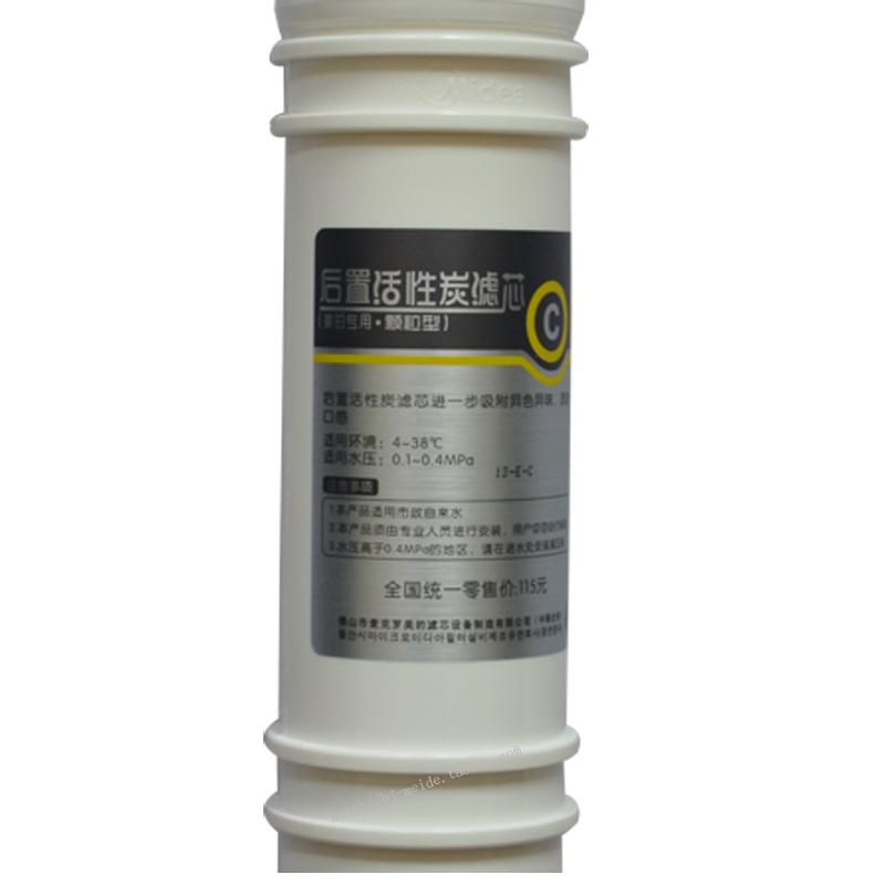 Filtro purificador de agua del filtro purificador de agua MRO121-4MRO105A-5 auténtico filtro de carbón activado.