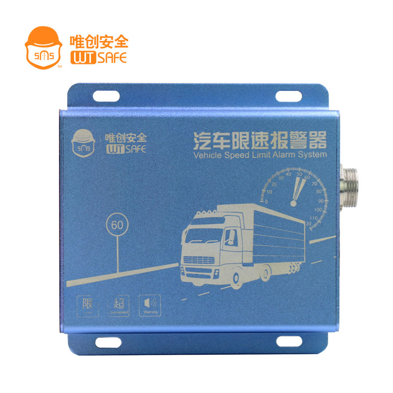 Automobile speed limiter, school bus truck electronic throttle / mechanical (pull) throttle speed limit control alarm