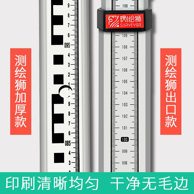 มิตะ 5 ฟุตหอเท้า 7 เมตรมาตรวัดระดับส่งออก 4 เมตรระดับการวัดไม้บรรทัดอลูมิเนียม 3 เมตรขนาดส่งไม้บรรทัดหัก
