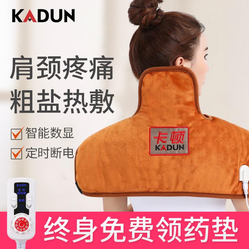 전기 가열 소금 포켓 해염 굵은소금 습포 가방 큰 알을 경추 뜸을 따뜻한 궁 습포 포켓 소금 가방 보호하다 颈肩 가정용
