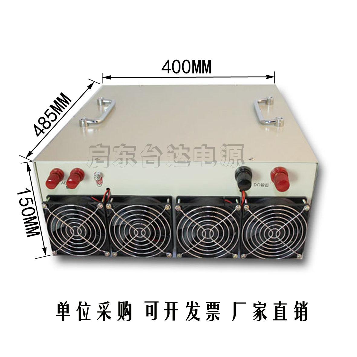дельта - поощрение 8000W60V133A играет большой мощности выключатель электропитания V DC регулирование силовой трансформатор