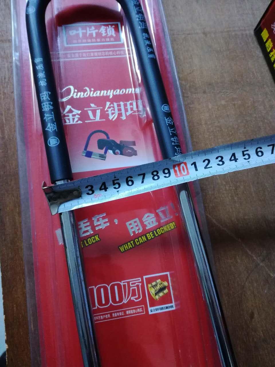 jin 钥玛 butik lås, glas, lås, dobbelt dobbelt lås lås på motorcykel længe u - formede lås. lås termiske a392
