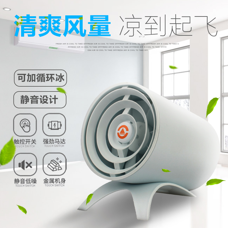 mini - usb - dubbel kylfläkt luftkonditioneringsfläkt plus ultra - stora rum is bärbara vindkraft kyl - fans