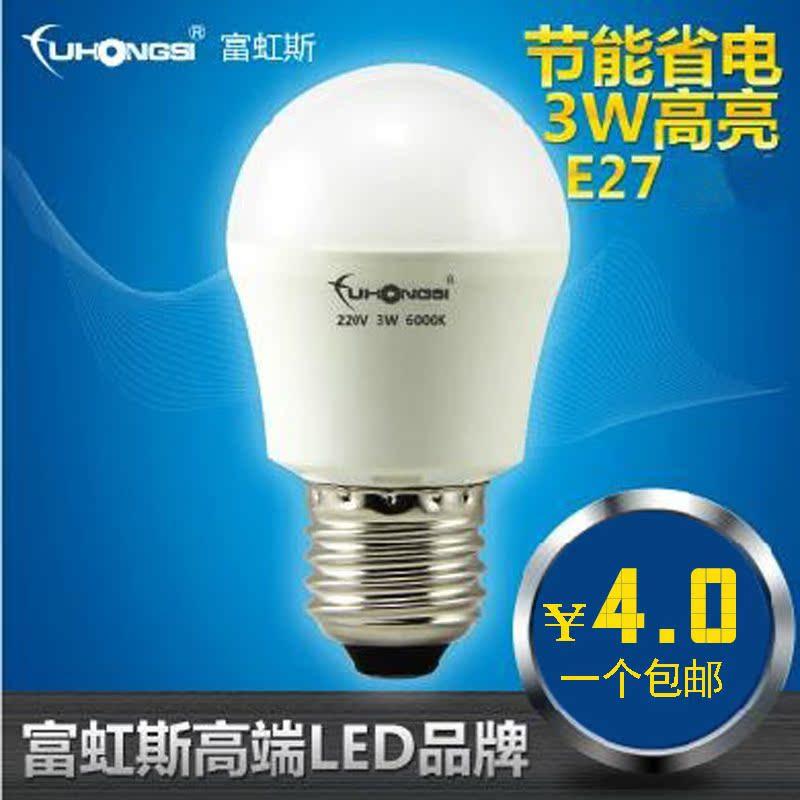 Echte Led - glühbirnen 3W5W7W9W große schraube high - Power auf E14 glühbirne energiesparende lichtquelle mehr