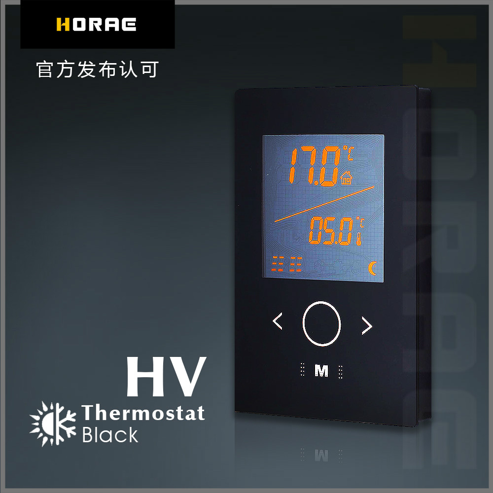 The United States Hanoi (HORAE) heating thermostat thermostat water heating electric heating cable HV LCD digital display