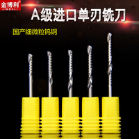 Kinboli 3.175 engraving knife, single edge spiral milling cutter, computer numerical control engraving machine, cutting tool, tool, single edge knife