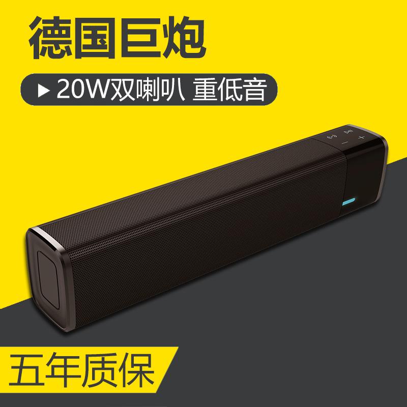 Alemania HiFi fiebre Bass Cannon Bluetooth inalámbricos de sonido estéreo de alta potencia de sonido pequeño eco de la pared de la NFC