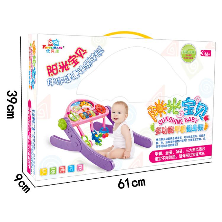 Estante de fitness para niños juguetes para bebés de 0-1 años sonajeros música multifunción bebé niño pedal piano