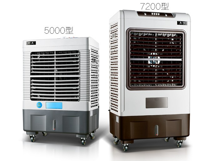 Großen kommerziellen industrielle klimaanlagen fan ALS energiesparende mobile klimaanlagen - Luft Reinigen - lüfter - fan