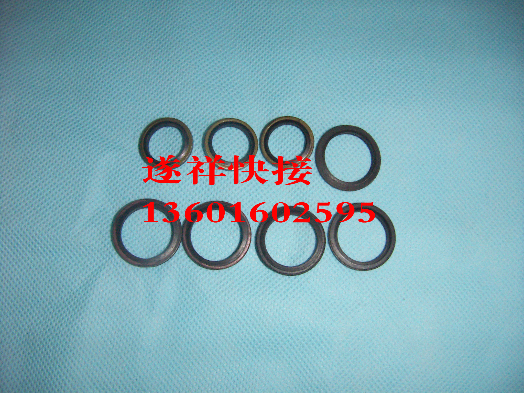 In order to facilitate the use of. Free distribution of composite gasket in our shop.