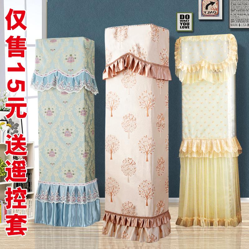Klimaanlage, Decken aux kelon hisense rechteckigen Kabinett haier schönheit Royal Bank GREE vertikale Staub auf tenchi