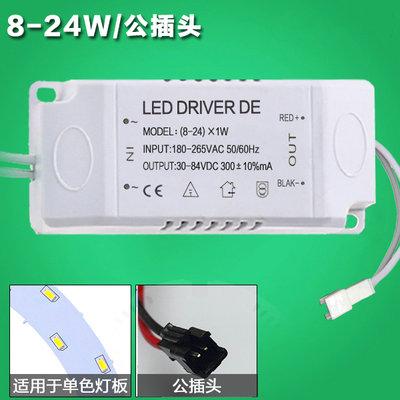 led 간접 조명 구동 전원 안정기 24W18 기와 변압기 부품 개조 보드 스트라이프 원형 라이트 플레이트
