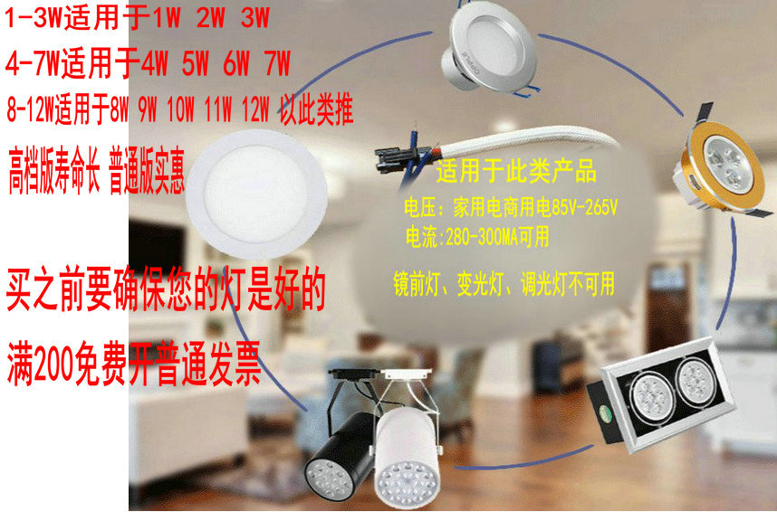 LED driver 1-3W4-7W8-12 lamp ballast NIUYAN ceiling downlight watt 24W rectifier transformer