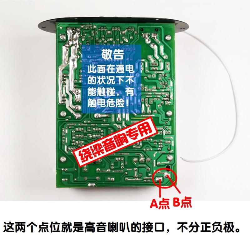 пакет по пощата 12V220V комбиниран блутуут радио транзистор е висок субуфер усилвател на борда на чиста бас 150 w