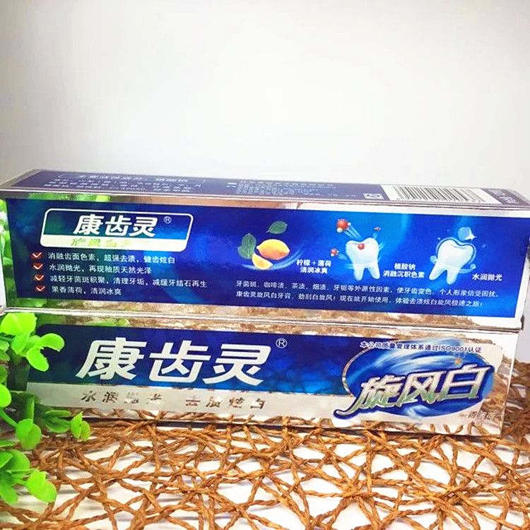 The wind of white spirit spin group of 4 teeth freckle removing senile plaque genuine tooth whitening Kang shipping 20 1g 434g64mn toothpaste tooth 1