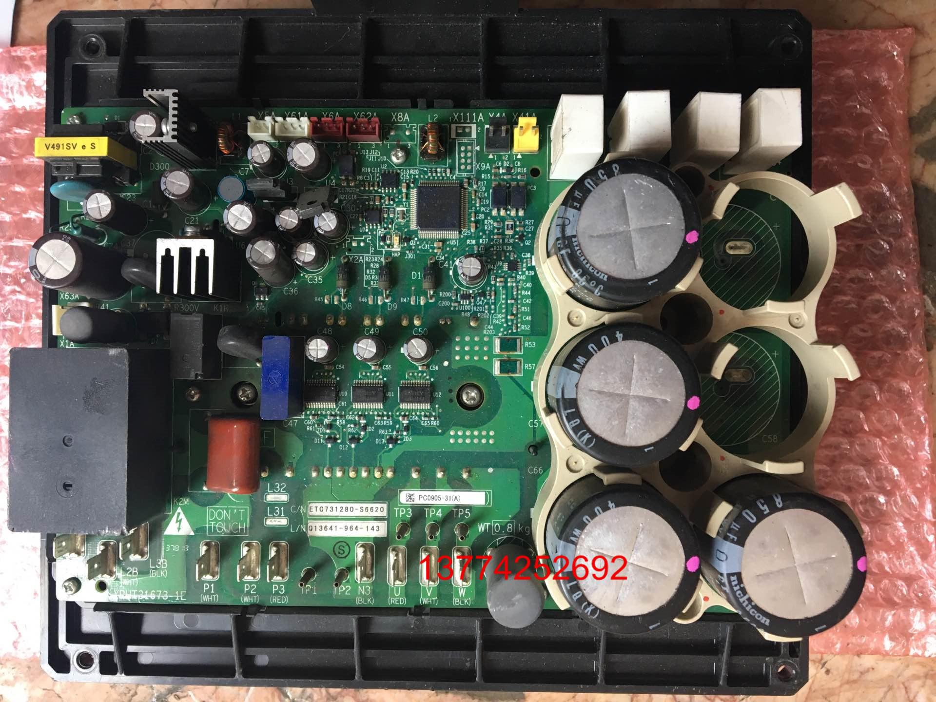 Daikin - Vorstand PC1132-31 (b) PC0905-1 (a) Daikin klimaanlagen RZP250SY1 wechselrichter.
