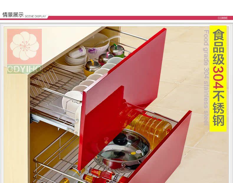 Sakura stainless steel basket basket cabinet 304 double bowl basket rack damping seasoning basket cabinet