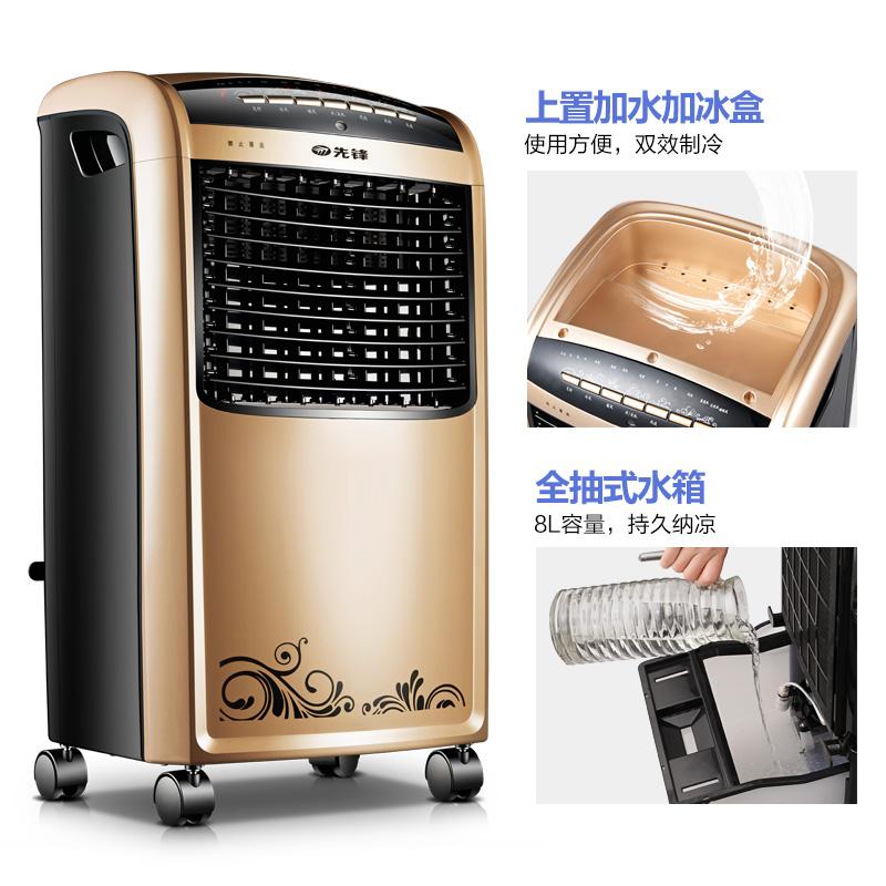 O dia especial de Vanguarda e de controle remoto ar condicionado ventilador de ar, ventilador, AR condicionado e ventiladores para refrigeração doméstica