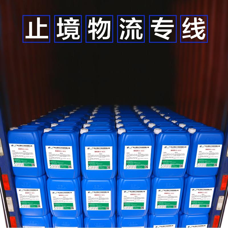 Anti - Rost Eisen - lösliche Rost - Wasser - bestickten agent Wasser Metall - Metall - Agent Eisen - und Stahlindustrie