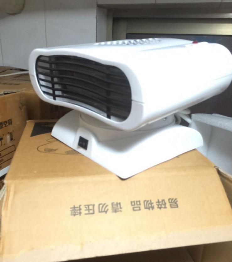 Qin Xin kopfschütteln heizung wärmer die heizung und kühlung MIT mini - klimaanlage in drei sekunden Schnell heiß Baden