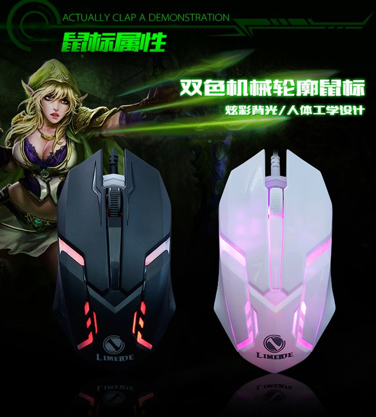 Force magnesium T11 luminous plate keyboard, mouse, set desktop computer, USB cable key mouse game, mechanical feel Internet bar