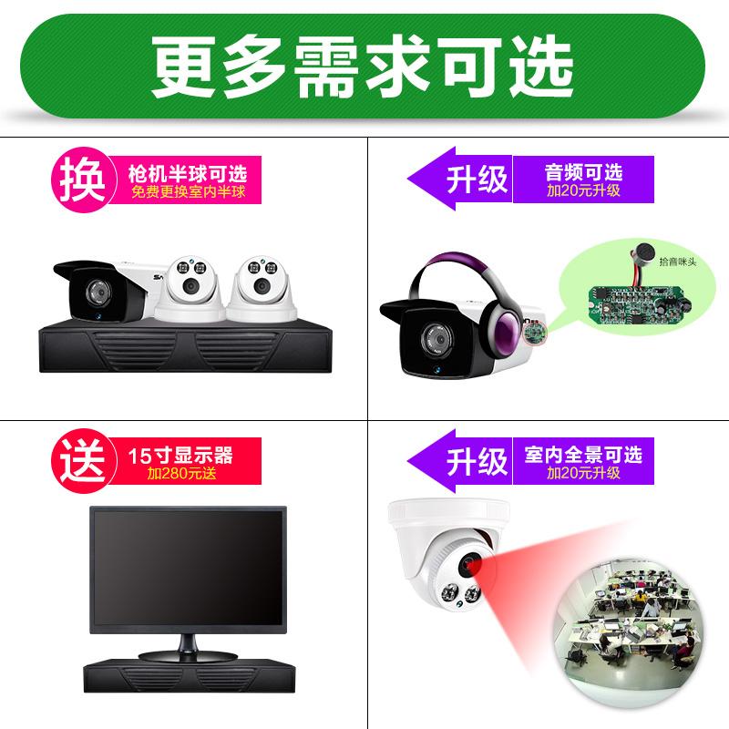 سوبر ماركت المعدات المنزلية الرقمية رصد 300 مليون H.265 مجموعة شبكة عالية الوضوح كاميرا مراقبة في الهواء الطلق