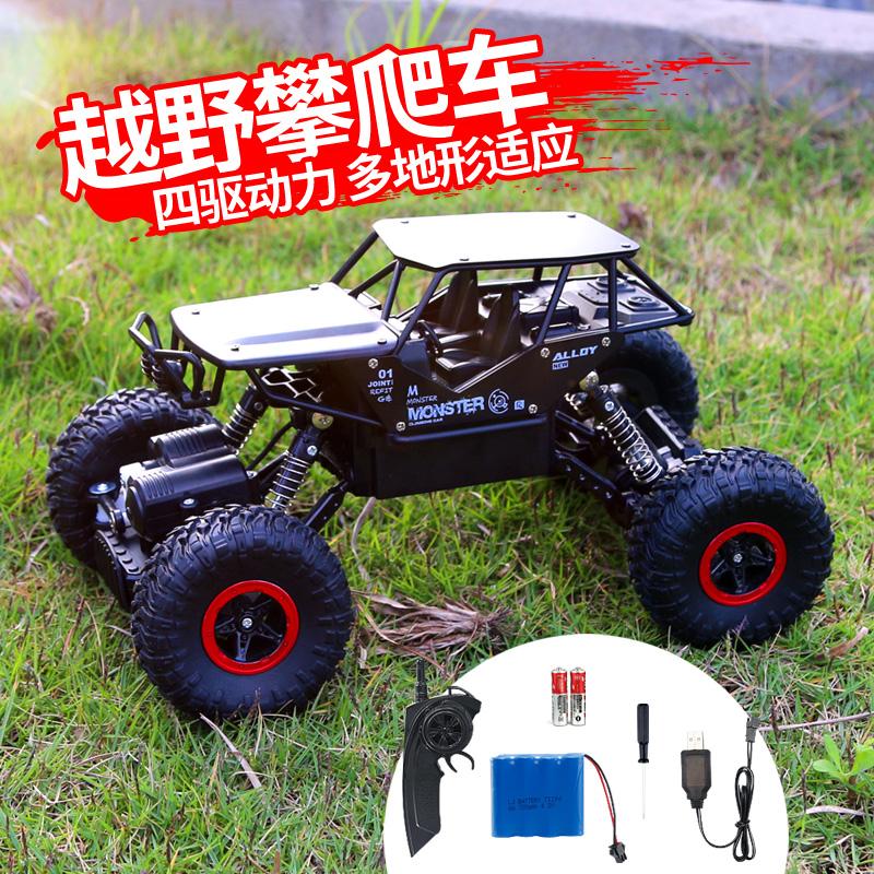 Spielzeug - auto 2.4g Kinder ferngesteuerte autos - SUV 4x4 klettern - Trucks für junge Speed Racer