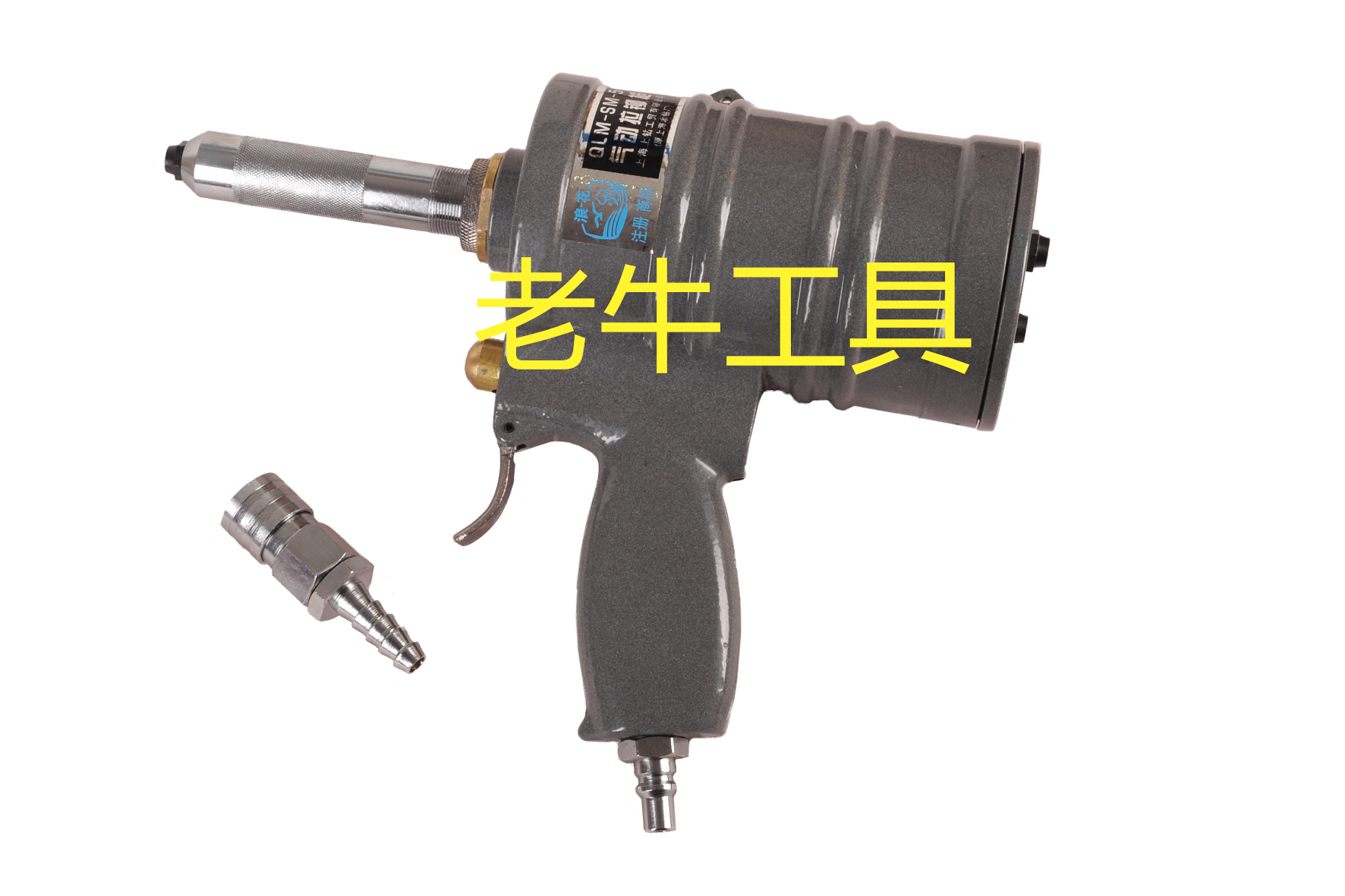Shanghai electric pneumatic spray card production manual riveter drill hole chisel supply