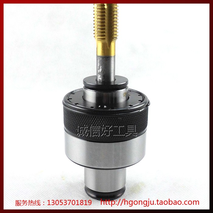 M5-M30 pneumatic electric tapping tapping machine drill special torque overload protection tap chuck jacket