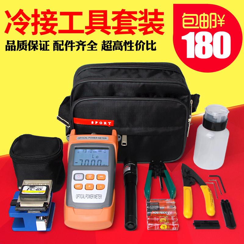 La tasa de 计红 frío cuchillo de fibra con la Caja de carga con herramientas de potencia óptica del revestimiento de la pluma con la máquina de corte de luz THFT