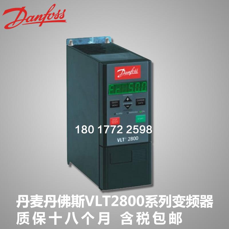 4.0kw Danfoss - VLT2840PT4 frequenzumrichter der Reihe Original authentic 4kw Danfoss