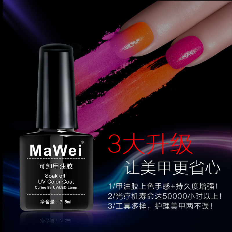 Manicure kit complete beginners LED phototherapy machine shop lights nail polish glue Manicure suit bag mail