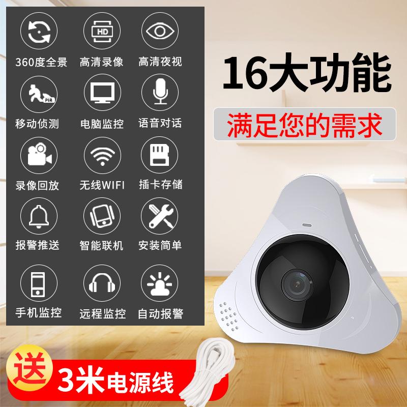 كاميرا لاسلكية واي فاي شاشات عالية الوضوح آلة متكاملة تناسب الهواتف المنزلية عن بعد ذكي كاميرا للرؤية الليلية
