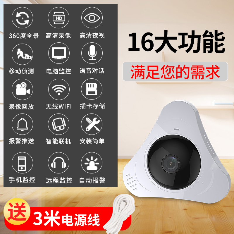 1080p كاميرا شبكة لاسلكية للرؤية الليلية في الهواء الطلق HD الهاتف الخليوي واي فاي رصد مجموعة علبة البريد المنزلية