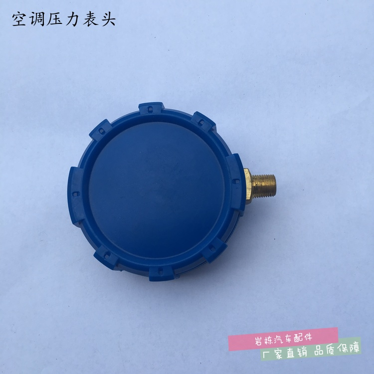 Air conditioner, fluorine meter, snow type pressure gauge, refrigerant air conditioner maintenance tool and equipment, household table R410/22/134