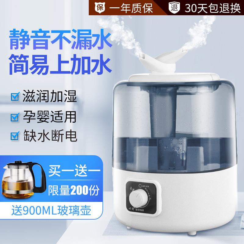 párologtató nagy kapacitású háztartási néma hálószoba van légtisztító irodája mini aromaterápiás gép.