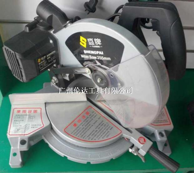 Sheng card cutting machine cutting machine bracket 255 10 inch casing Lunda aluminum cutting machine stator shell accessories direct special offer