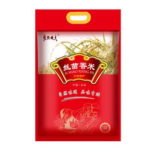 籼米正宗南方大米优质特级新米5kg10斤江苏苏北香米丝苗米长粒香