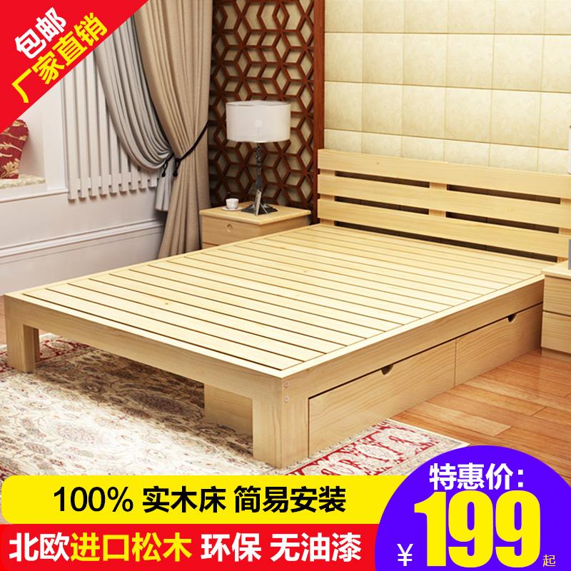 Tatami bed solid wood bed 18 15 simple double row skeleton 12 meters single bed
