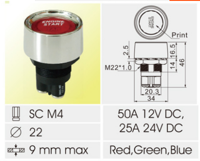 A2-23B import one button start button, button switch DC2425A with light, ENGINESTART red
