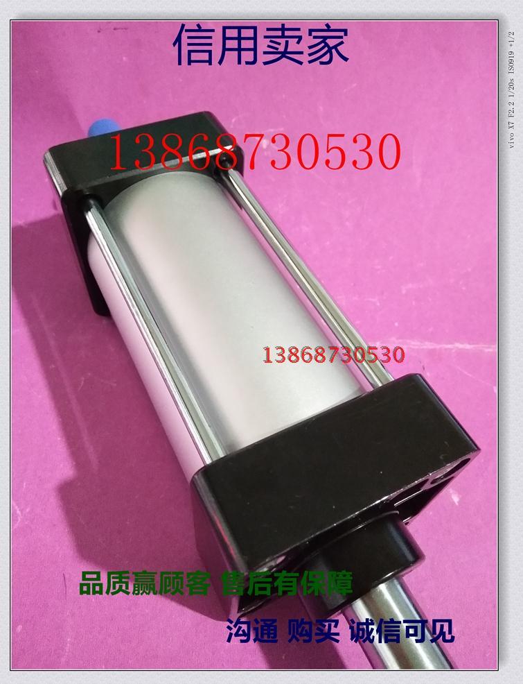 ทั้งสองด้านของเสาสองต้นกระบอก SCD32X400 SCD32X450 SCD32X500-D อุปกรณ์นิวเมติกคุณภาพสูง