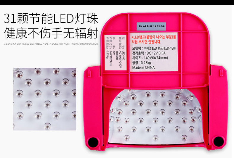 Manicure kits, nail polish glue machine 6W Manicure phototherapy light phototherapy lamp nail oil drying