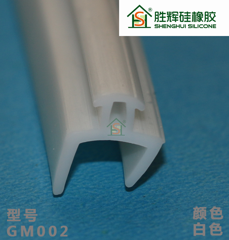 Silicon rubber sealing strip insulation flat steel doors and windows open the window windproof strip type groove type insulation