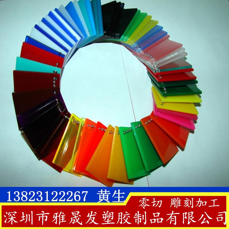 แผ่นอะคริลิคแผ่นแก้วอินทรีย์สีขาวครีมแผ่น PMMA acrylic แผ่นใสสูงดัดการประมวลผล